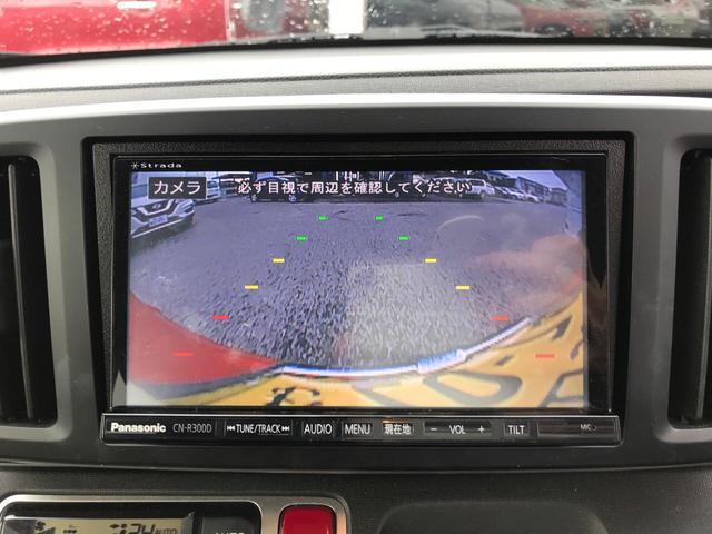 「ホンダ」「N-ONE」「コンパクトカー」「富山県」の中古車15
