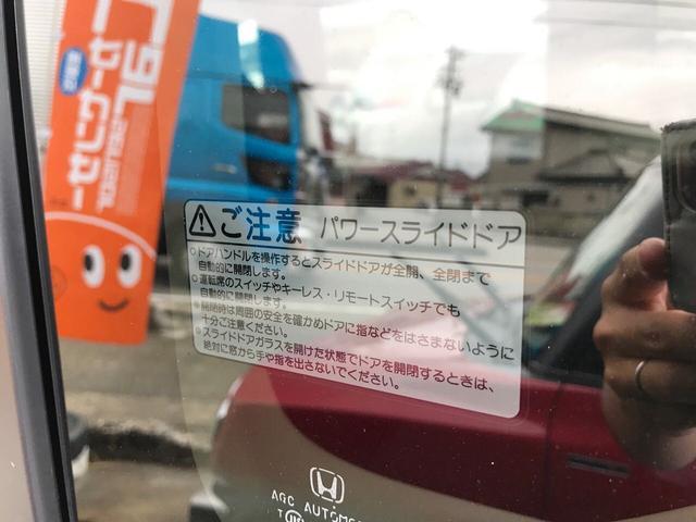 「ホンダ」「N-BOXカスタム」「コンパクトカー」「富山県」の中古車23