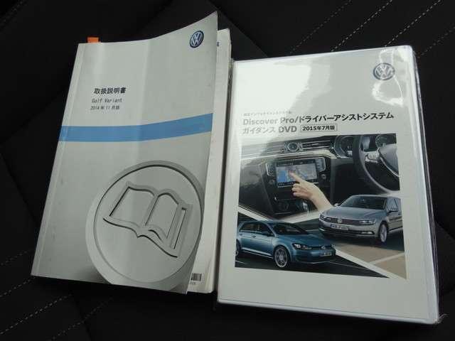 「フォルクスワーゲン」「VW ゴルフオールトラック」「SUV・クロカン」「富山県」の中古車3