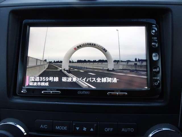 「ホンダ」「CR-V」「SUV・クロカン」「富山県」の中古車4