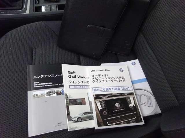 「フォルクスワーゲン」「VW ゴルフヴァリアント」「ステーションワゴン」「富山県」の中古車5