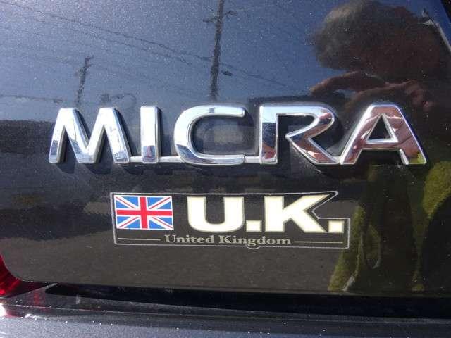 「日産」「マイクラC+C」「オープンカー」「富山県」の中古車7