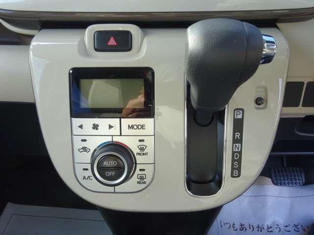 「ダイハツ」「ムーヴキャンバス」「コンパクトカー」「富山県」の中古車9