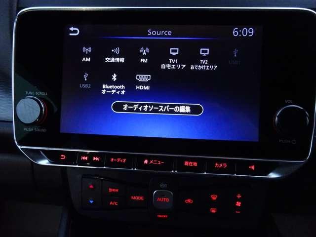 「日産」「リーフ」「コンパクトカー」「富山県」の中古車3
