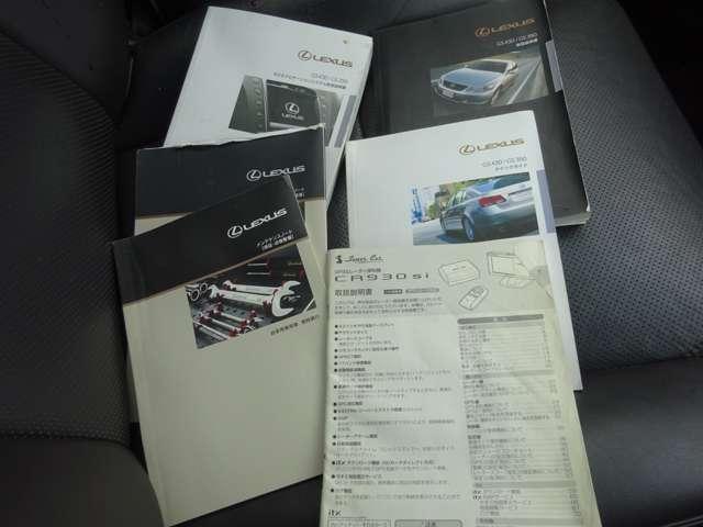 GS430 黒レザーシート 社外18AW Bカメラ ETC クルーズコントロール DVD(17枚目)