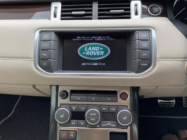 「ランドローバー」「レンジローバーイヴォーク」「SUV・クロカン」「石川県」の中古車16