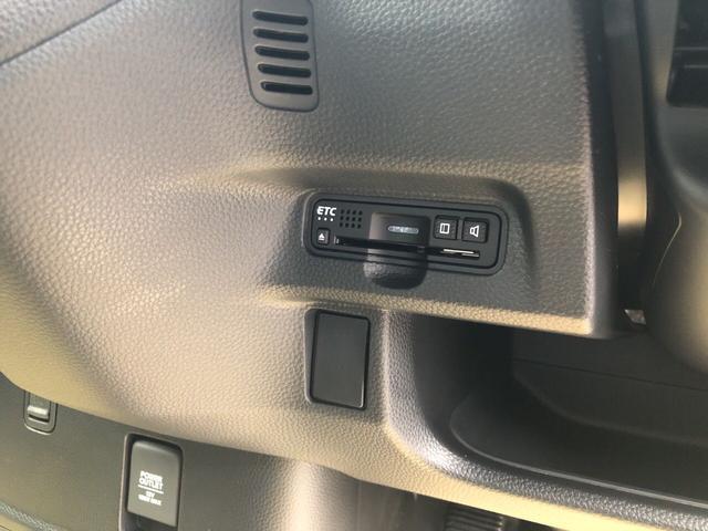 「ホンダ」「N-BOX」「コンパクトカー」「石川県」の中古車19