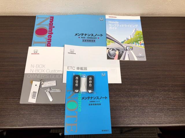 「ホンダ」「N-BOX」「コンパクトカー」「石川県」の中古車33