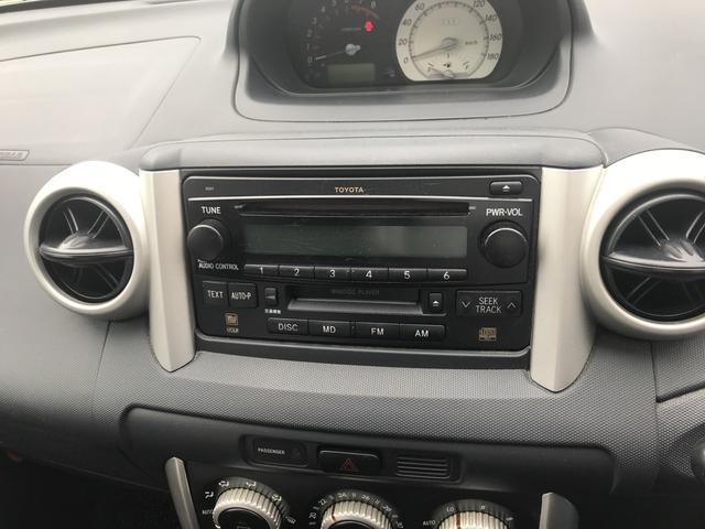 1.5F 4WD 純正CD MD付(7枚目)