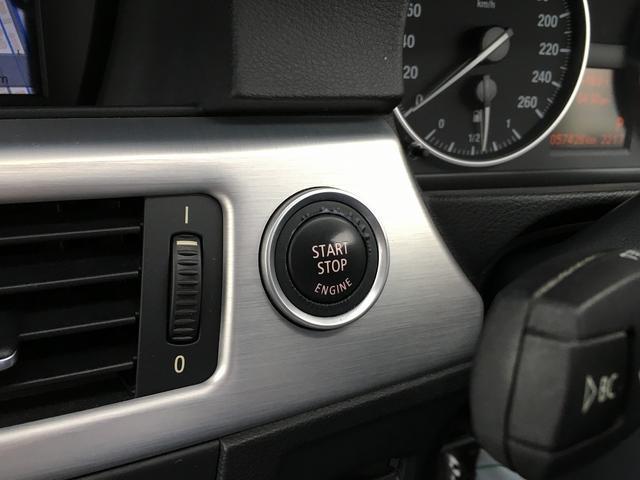 BMW BMW 325iツーリング Mスポーツパッケージ ワンオーナー