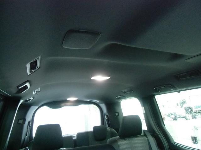 トヨタ ヴォクシー ZS 煌 ナビ 10.1後席 バックカメラ コーティング