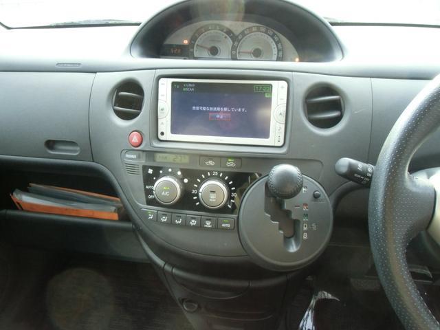 DICEリミテッド 純正ナビ バックカメラ TV 左側パワースライド キーレス Bluetooth(7枚目)