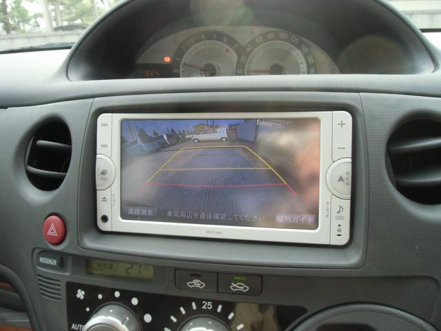 DICEリミテッド 純正ナビ バックカメラ TV 左側パワースライド キーレス Bluetooth(8枚目)
