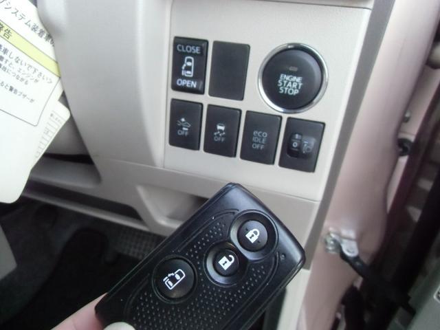 X SA 衝突軽減ブレーキ プッシュスタート スマートキー 左側パワースライド ルーフネット オーバーヘッドコンソール(8枚目)