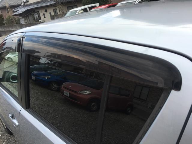 「トヨタ」「パッソ」「コンパクトカー」「石川県」の中古車40