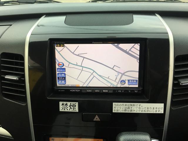 「スズキ」「ワゴンRスティングレー」「コンパクトカー」「石川県」の中古車9