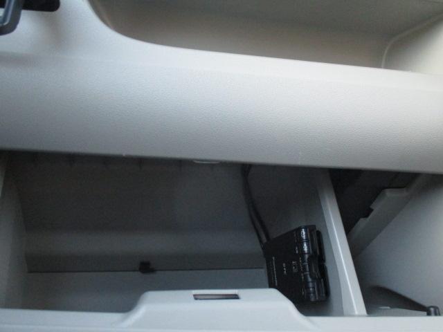ETC車載器が装備!セットアップをしてお渡し致します。