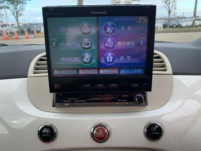 1.2 8V ポップ チンクエチェント ビルシュタイン車高調 16インチOZホイール フルセグナビ キーレス デュアロジックミッション(オートシフト5速マニュアル)(10枚目)