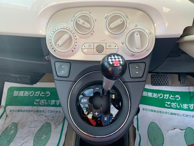 1.2 8V ポップ チンクエチェント ビルシュタイン車高調 16インチOZホイール フルセグナビ キーレス デュアロジックミッション(オートシフト5速マニュアル)(11枚目)