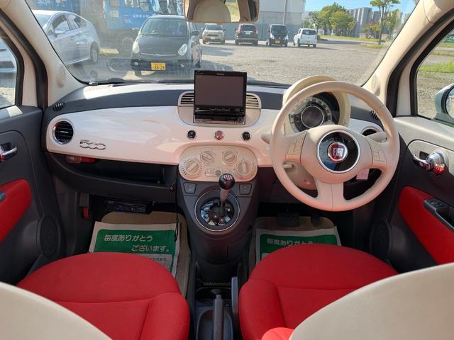 1.2 8V ポップ チンクエチェント ビルシュタイン車高調 16インチOZホイール フルセグナビ キーレス デュアロジックミッション(オートシフト5速マニュアル)(15枚目)