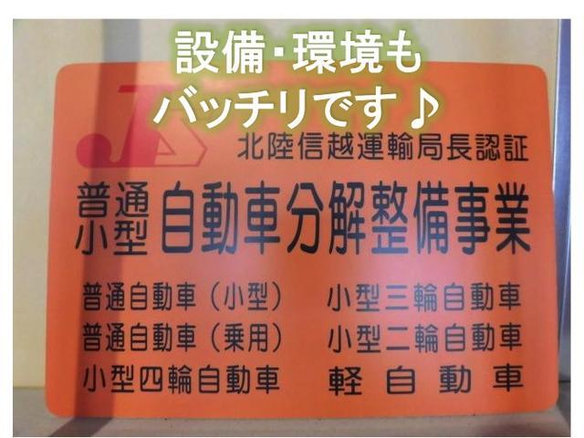 トヨタ ウィッシュ X Sパッケージ 社外HDDナビ 純正AW ETC付