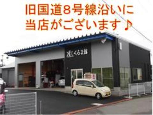 G 純正ナビ フルセグ バックカメラ ETC(22枚目)