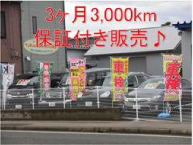 G 純正ナビ フルセグ バックカメラ ETC(29枚目)