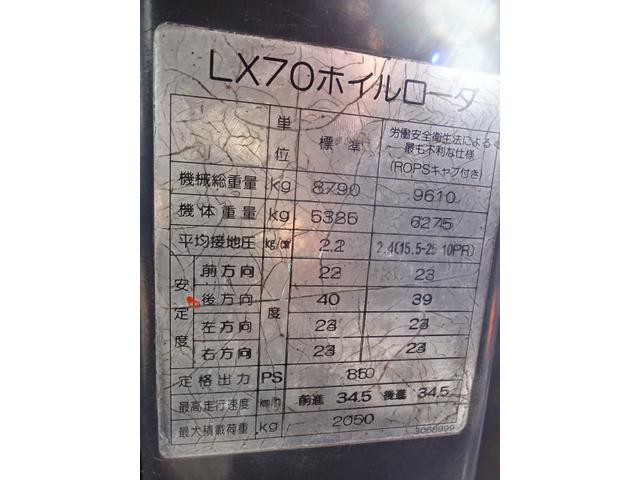 ヒタチ Landy LX70-2 タイヤショベル(8枚目)