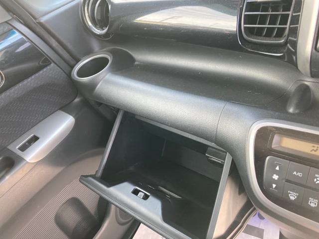 G・Lパッケージ ローダウン 両側電動スライドドア 純正ナビ フルセグ DVD ブルートゥース バックカメラ ETC スマートキー HID プッシュスタート オートライト ステアリングオーディオスイッチ(26枚目)