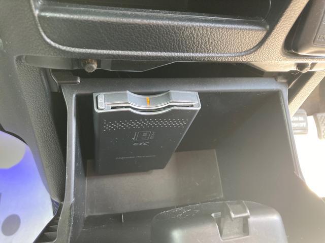G・Lパッケージ ローダウン 両側電動スライドドア 純正ナビ フルセグ DVD ブルートゥース バックカメラ ETC スマートキー HID プッシュスタート オートライト ステアリングオーディオスイッチ(27枚目)