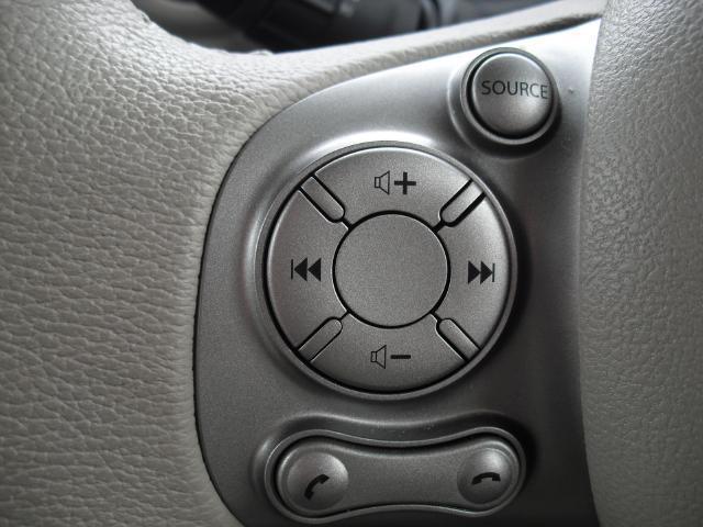 ハンドルスイッチです。ハンドルを握りながら音量調整や選局ができます。