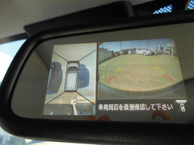 「日産」「デイズ」「コンパクトカー」「富山県」の中古車7