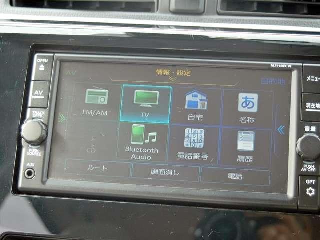 「日産」「デイズ」「コンパクトカー」「富山県」の中古車9