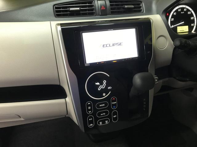 「三菱」「eKワゴン」「コンパクトカー」「福井県」の中古車23