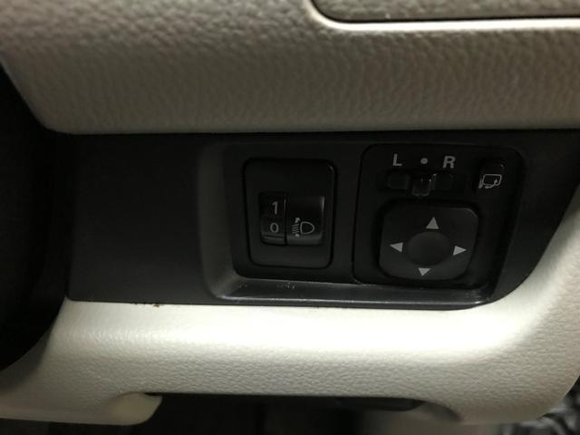 「三菱」「eKワゴン」「コンパクトカー」「福井県」の中古車28