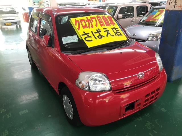 「ダイハツ」「エッセ」「軽自動車」「福井県」の中古車3