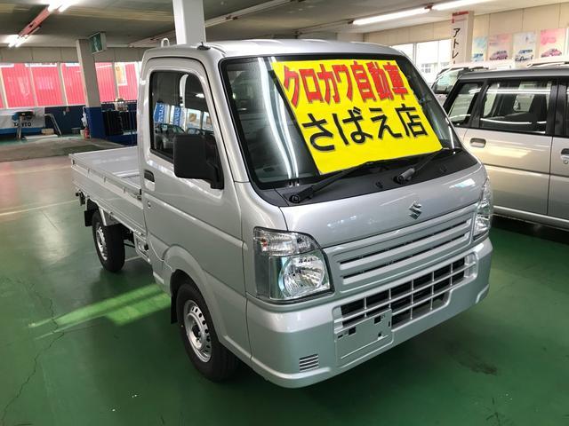 「スズキ」「キャリイトラック」「トラック」「福井県」の中古車3