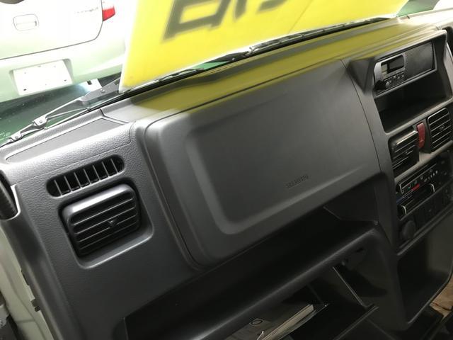 「スズキ」「キャリイトラック」「トラック」「福井県」の中古車33