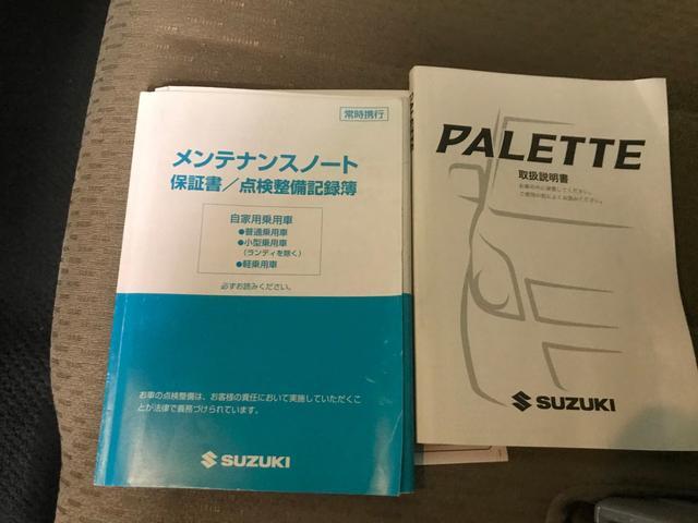 「スズキ」「パレット」「コンパクトカー」「福井県」の中古車18