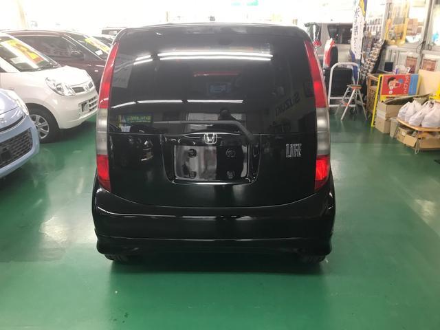 「ホンダ」「ライフ」「コンパクトカー」「福井県」の中古車5