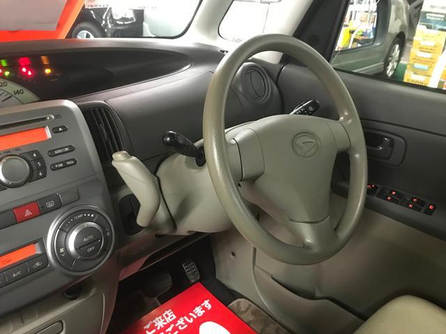 「ダイハツ」「タント」「コンパクトカー」「福井県」の中古車13