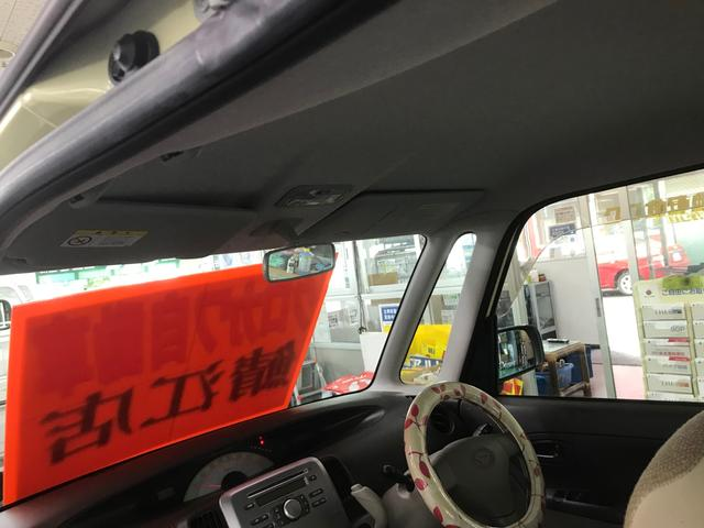 L 軽自動車 スライドドア AT車 走行32000キロ(14枚目)