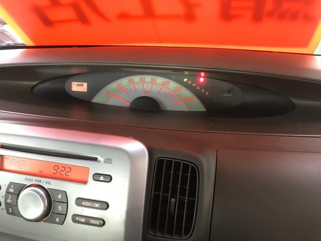 L 軽自動車 スライドドア AT車 走行32000キロ(32枚目)