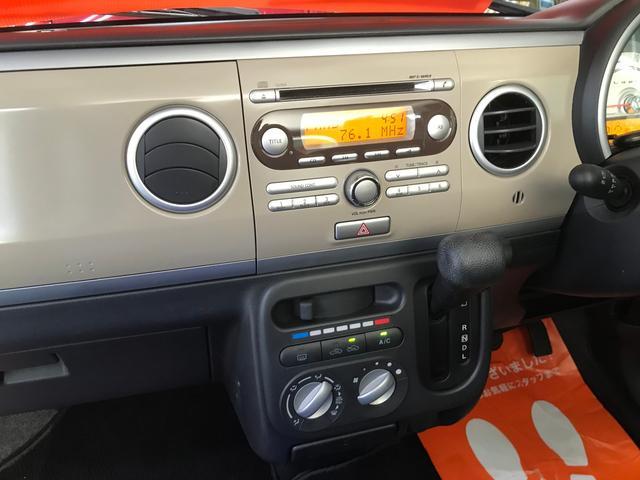 G フル装備 Tチェーン ABS エアバック 軽自動車 走行75100キロ(22枚目)