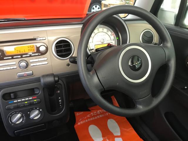 G フル装備 Tチェーン ABS エアバック 軽自動車 走行75100キロ(28枚目)