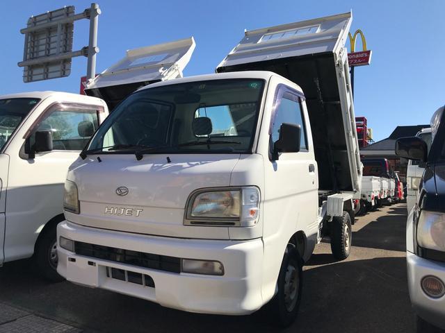 「ダイハツ」「ハイゼットトラック」「トラック」「福井県」の中古車2