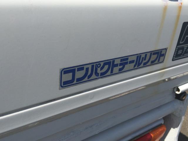 ダイハツ ハイゼットトラック コンパクトテールリフト 4WD 5MT