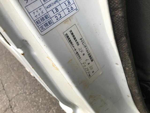 4WD 軽トラック 5速マニュアル車 パワーステアリング(20枚目)