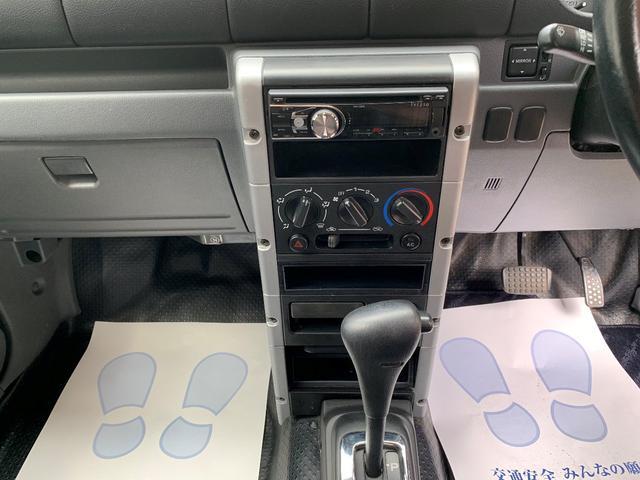 「ダイハツ」「ネイキッド」「コンパクトカー」「石川県」の中古車45