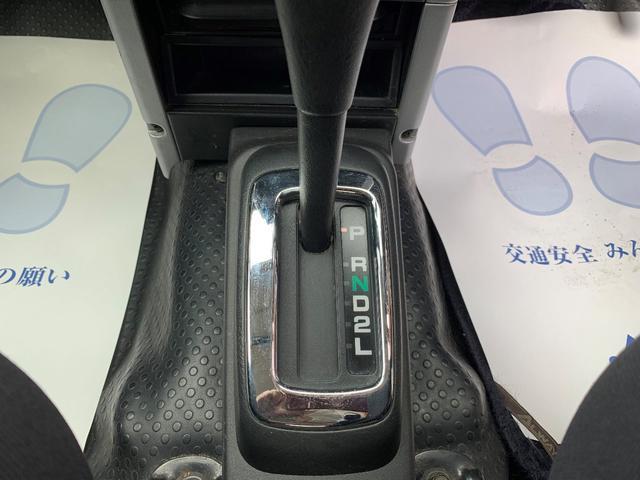 「ダイハツ」「ネイキッド」「コンパクトカー」「石川県」の中古車51